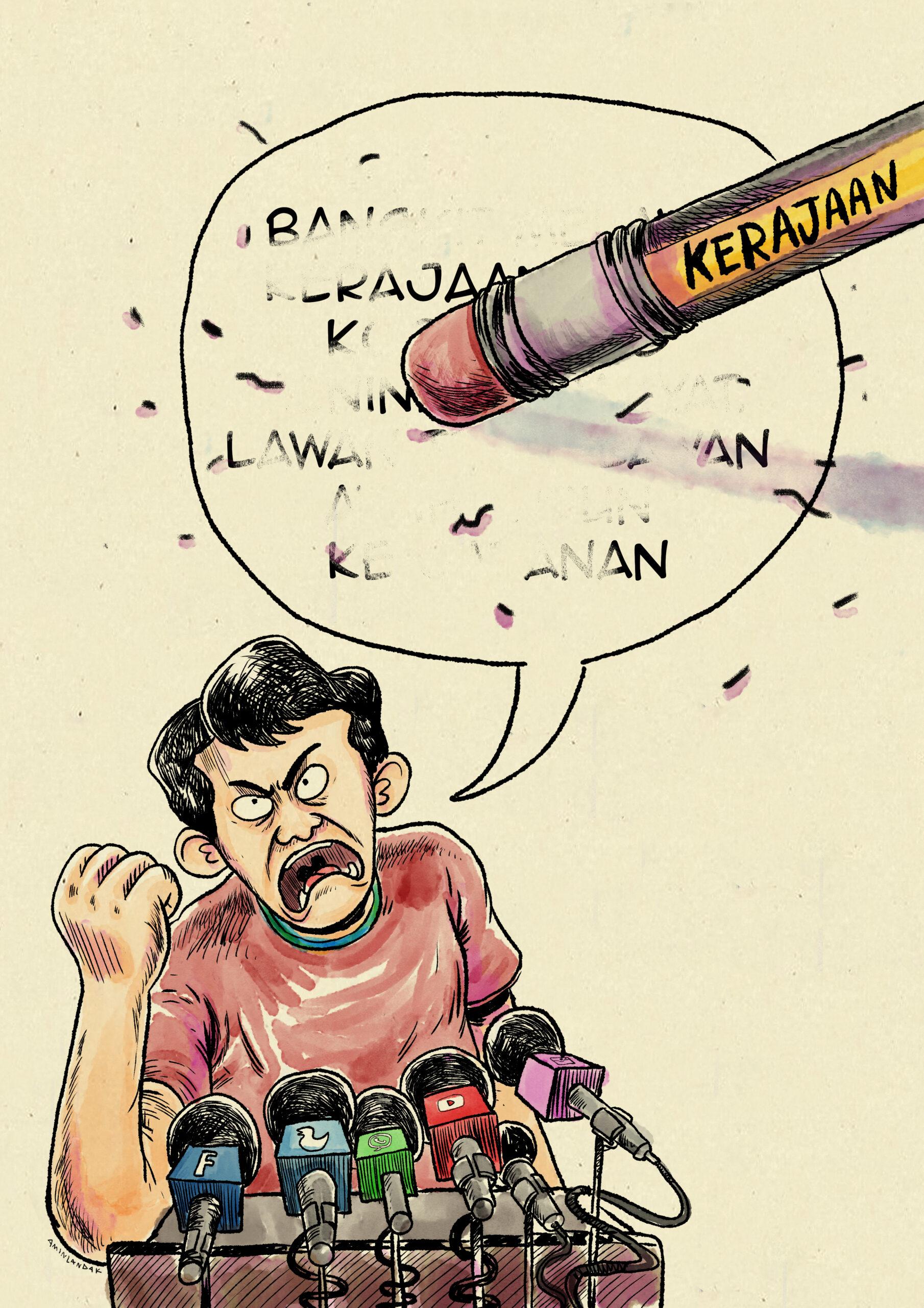 by Amin Landak